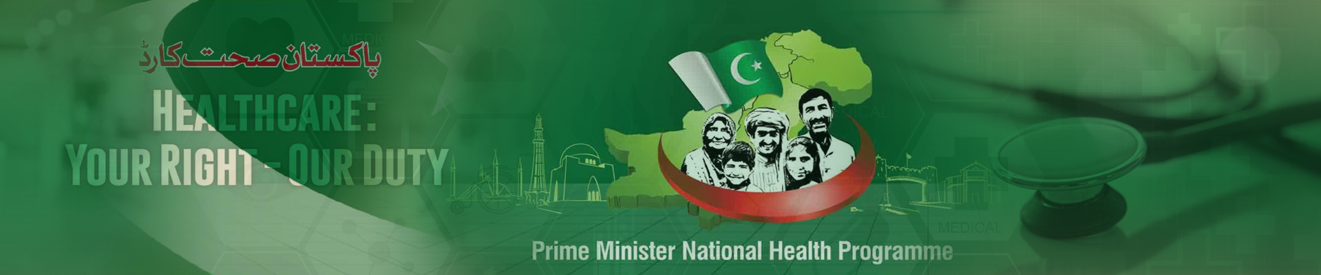 National Health Program